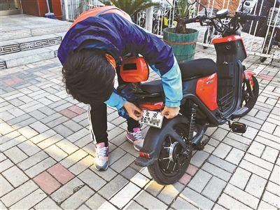 新规后电动自行车现上牌热21家非机动车登记站可办理18av千部