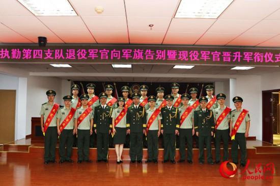 武警上海总队执勤第四支队举行转业干部向军旗告别仪式【4】