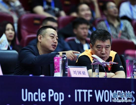 (体育)(4)乒乓球——刘国梁现身女乒世界杯