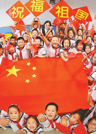小学师生通过多种方式 共同为祖国送上祝福