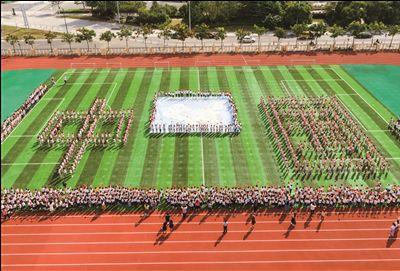 南通开发区2000名小学师生举行盛大仪式庆国庆