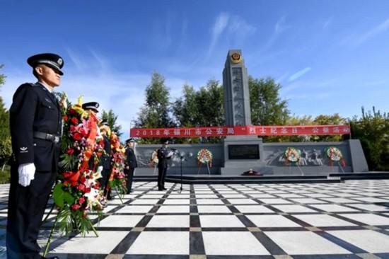 银川市公安局举行公祭烈士纪念活动