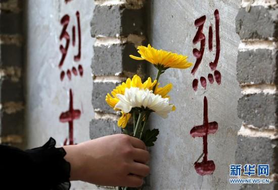 (新华全媒头条・图文互动)(12)致敬英烈 捍卫荣光――写在英雄烈士保护法实施后首个烈士纪念日