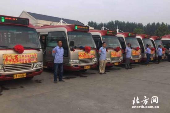 """天津增加村村通线路车辆 """"黄金周""""市民乘坐公交直达蓟州景点"""