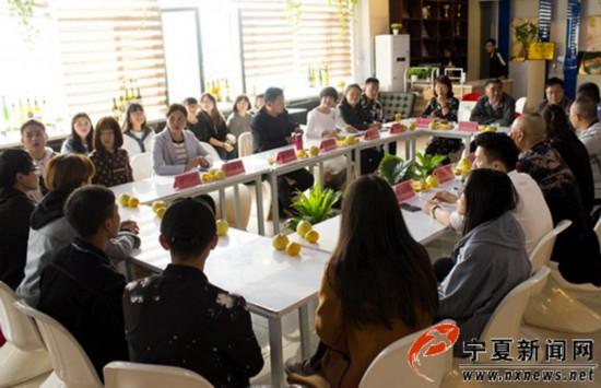 宁夏首次微电影创业沙龙活动举办