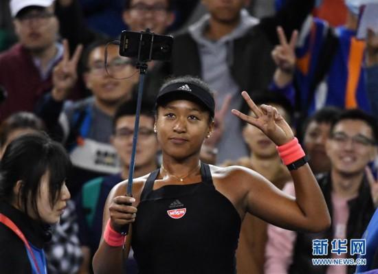 (體育)(2) 網球——中網:大坂直美晉級