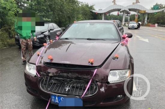 豪华婚车队追尾玛莎拉蒂等车遭殃修车费要几百万