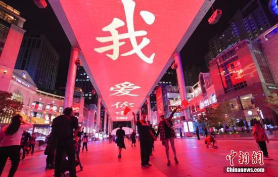综合评价288座城市 北京城市健康发展指数全国第一