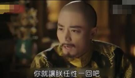 """《如懿传》霍建华被指""""渣渣龙"""" 林心如:想弃剧"""