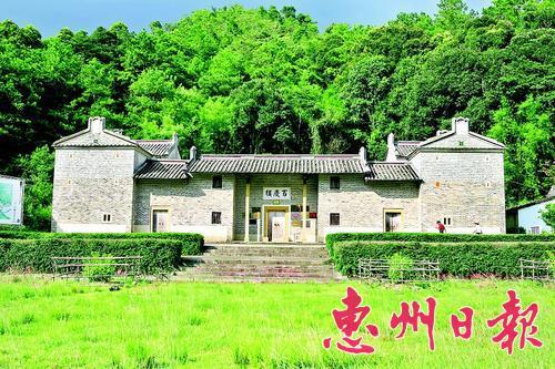 惠州保留众多新民主主义革命旧址