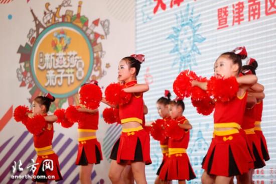 天津新燕莎亲子节盛大启动放飞孩子的梦想