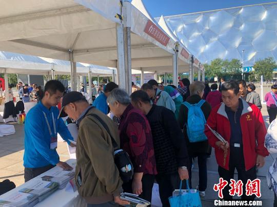 2018系列旅游咨询日活动助力北京国际旅游节