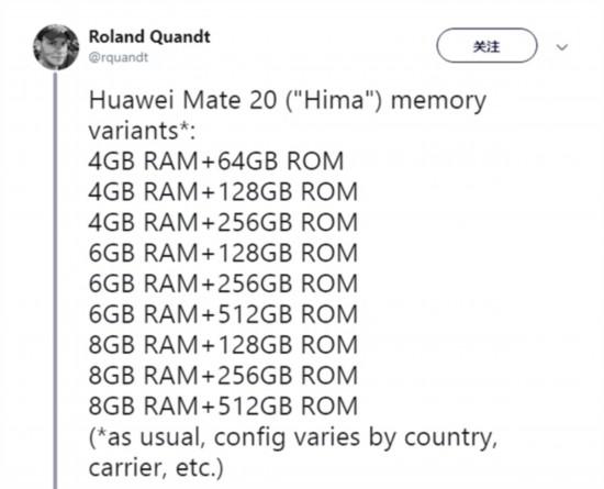 华为Mate20官方渲染图曝光:512GB内存三摄加持