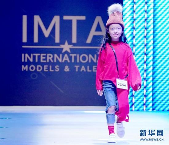 (社会)(1)2018中国国际儿童时尚周在上海落下帷幕