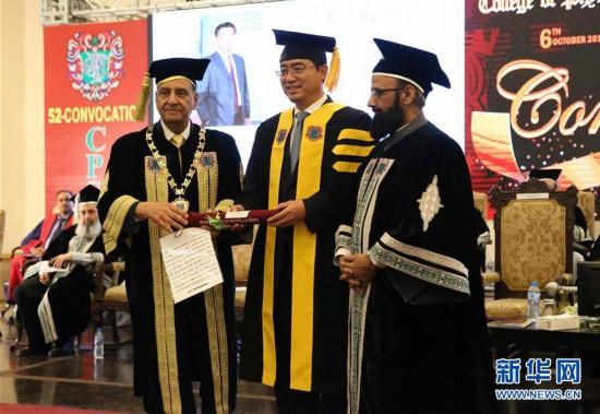 (国际)(1)四名中国医生获巴基斯坦医学最高荣誉学位