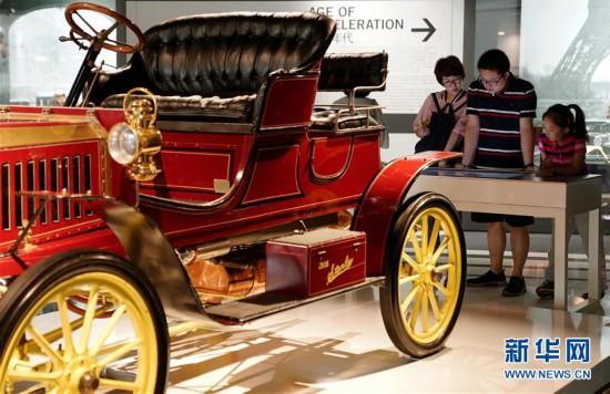 (社会)(3)上海:汽车博物馆里的亲子假期