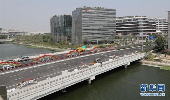 """(图文互动)(1)360度颜值 365天辐射――上海全城涌动""""进博""""热"""