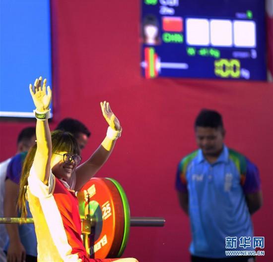 崔哲夺得中国队首金 郭玲玲连破两次世界纪录
