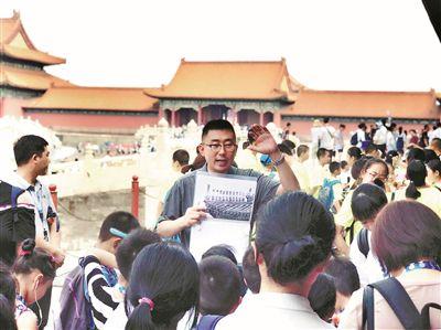 房博:金牌导游讲好中国故事