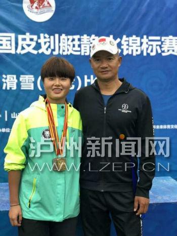 张源媛(左)赛后合影