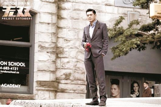 """盘点长假电影市场周润发成国庆档大赢家 影迷感叹""""姜还是老的辣"""""""