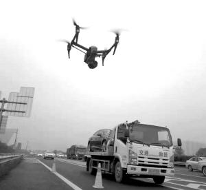 返程高峰 成都交警首启无人机拍摄高速违法占道
