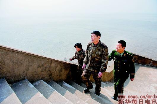 皇冠新现金官网 4