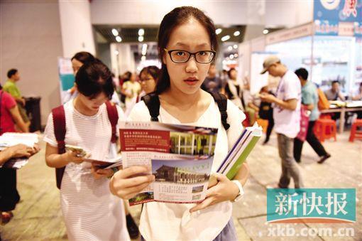 广东高考综合改革方案正在按程序报批 新课程