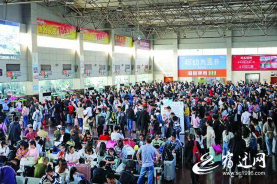 國慶期間宿遷安全發送道路旅客近360萬人次
