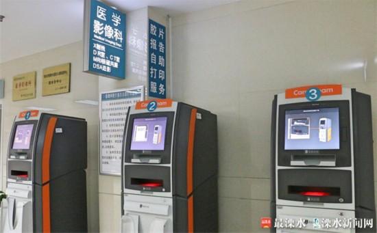 南京溧水开启医疗服务新模式 让患者轻松就医