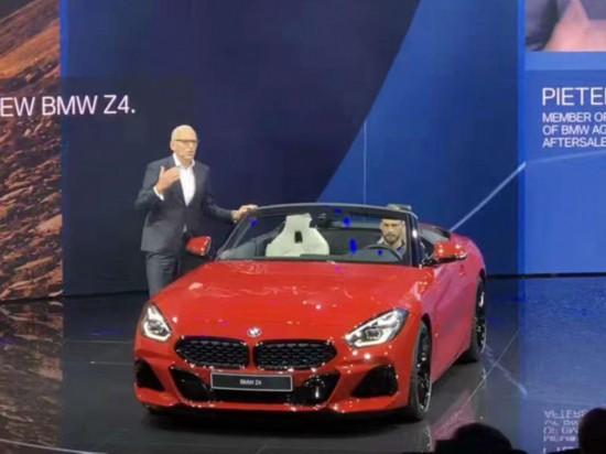 宝马全新Z4正式亮相 换全新平台-尺寸/动力升级
