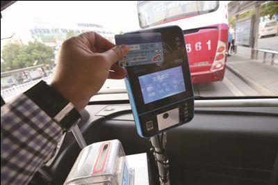 南通主城区公交行业8项惠民服务举措开始实施