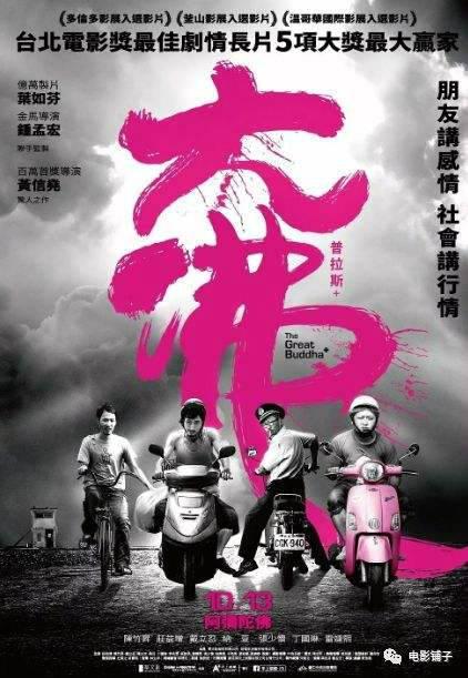 邪不压正等三影片代表中国 角逐奥斯卡最佳外语片