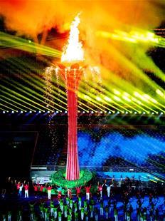 图文:奋进复兴之火照亮荆楚体育盛宴