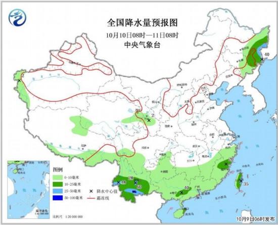 冷空气持续影响北方地区西南和华南地区多阴雨