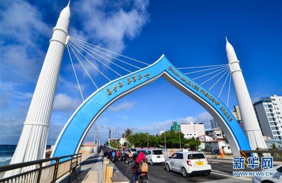 (国际・图文互动)(1)通讯:中马友谊大桥给马尔代夫人生活带来新气象