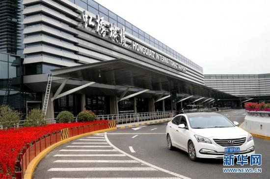(请发上海频道):上海虹桥机场1号航站楼改造后即将启用