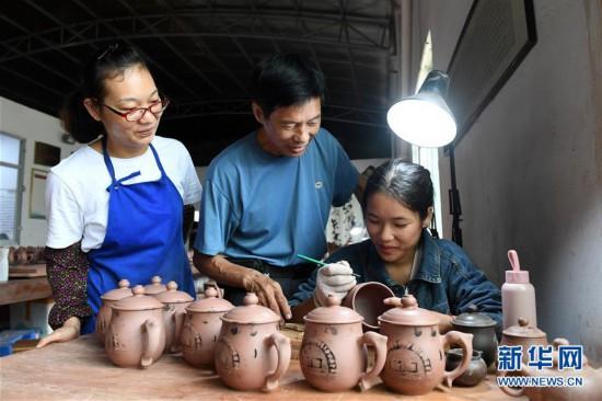 (文化)(5)匠心传承坭兴陶文化