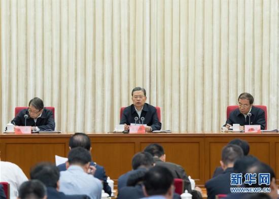(时政)赵乐际出席十九届中央第二轮巡视工作动员部署会并讲话