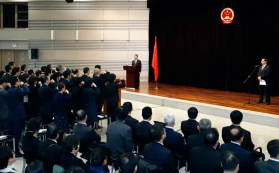国家知识产权局举行宪法宣誓仪式