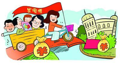 上半年扬州出境游人数全省第5 人均消费5002元
