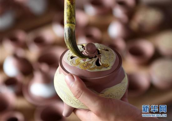 (文化)(4)匠心传承坭兴陶文化