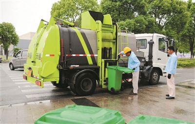 南通海安2020年实现生活垃圾无害化处理率100%