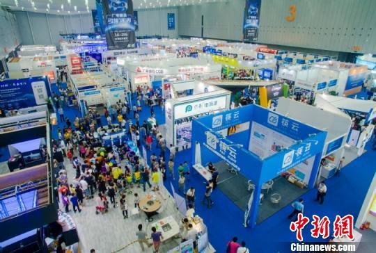 """第四届中国(广东)国际""""互联网+""""博览会将聚焦数字经济"""