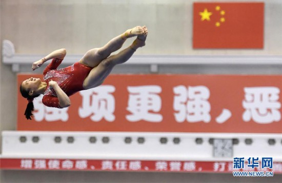 (体育)(2)体操――世锦赛和世界杯选拔测验在京举行