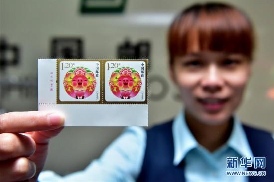 #(社会)(1)《福寿圆满》贺年专用邮票发行