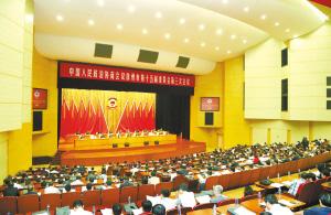 徐州召开市政协十五届三次会议
