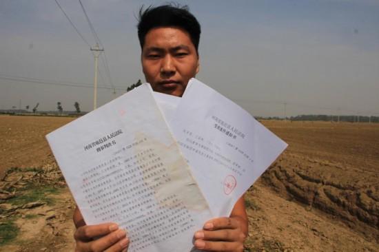 农民被判13年出狱后获无罪 申请1232万元国家赔偿