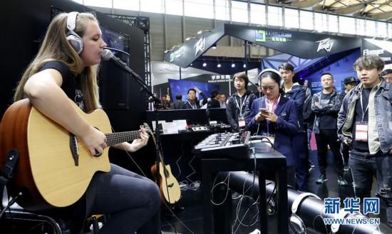 (聚焦进口博览会)(2)国际乐器展览会在沪开幕