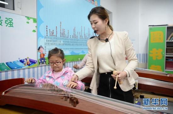 (教育)(1)传统文化走进校内课后服务